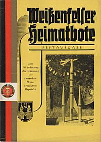 Festausgabe 1959